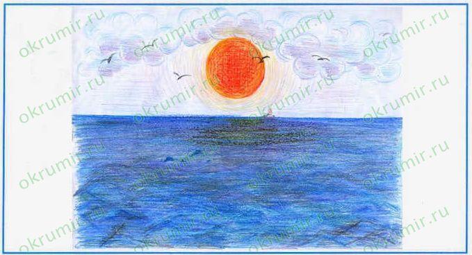 Красота моря доклад 2 класс