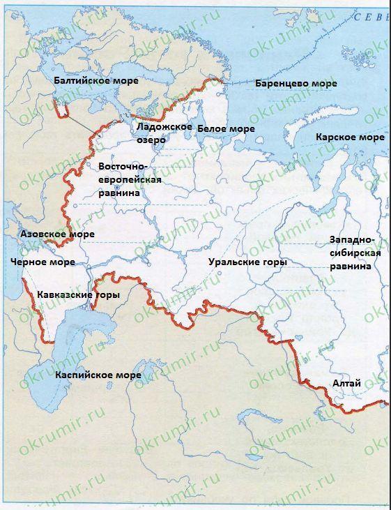 приема-передачи равнины россии на контурной карте передача своих находок